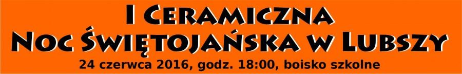 baner orange